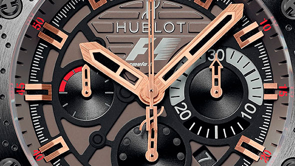 HUBLOT unveils the F1™ King Power Great Britain